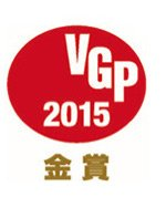 KEF Reference Visual Grand Prix Gold Award 2015 by Category